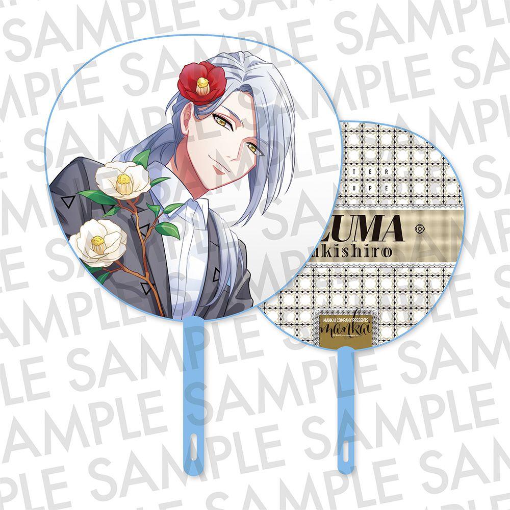 A3! 「雪白東」應援扇 Cheering Uchiwa WINTER Yukishiro Azuma【A3!】