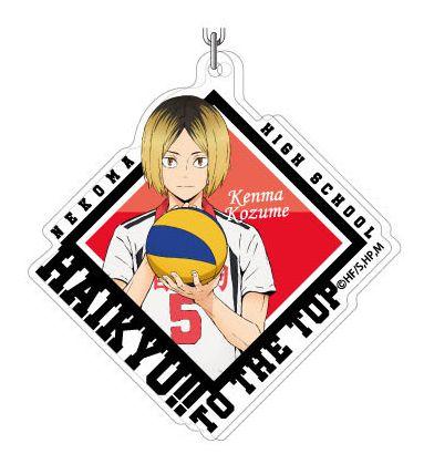 排球少年!! 「孤爪研磨」亞克力匙扣 Acrylic Key Chain 06 Kozume Kenma AK【Haikyu!!】