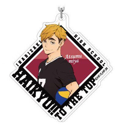 排球少年!! 「宮侑」亞克力匙扣 Acrylic Key Chain 07 Miya Atsumu AK【Haikyu!!】
