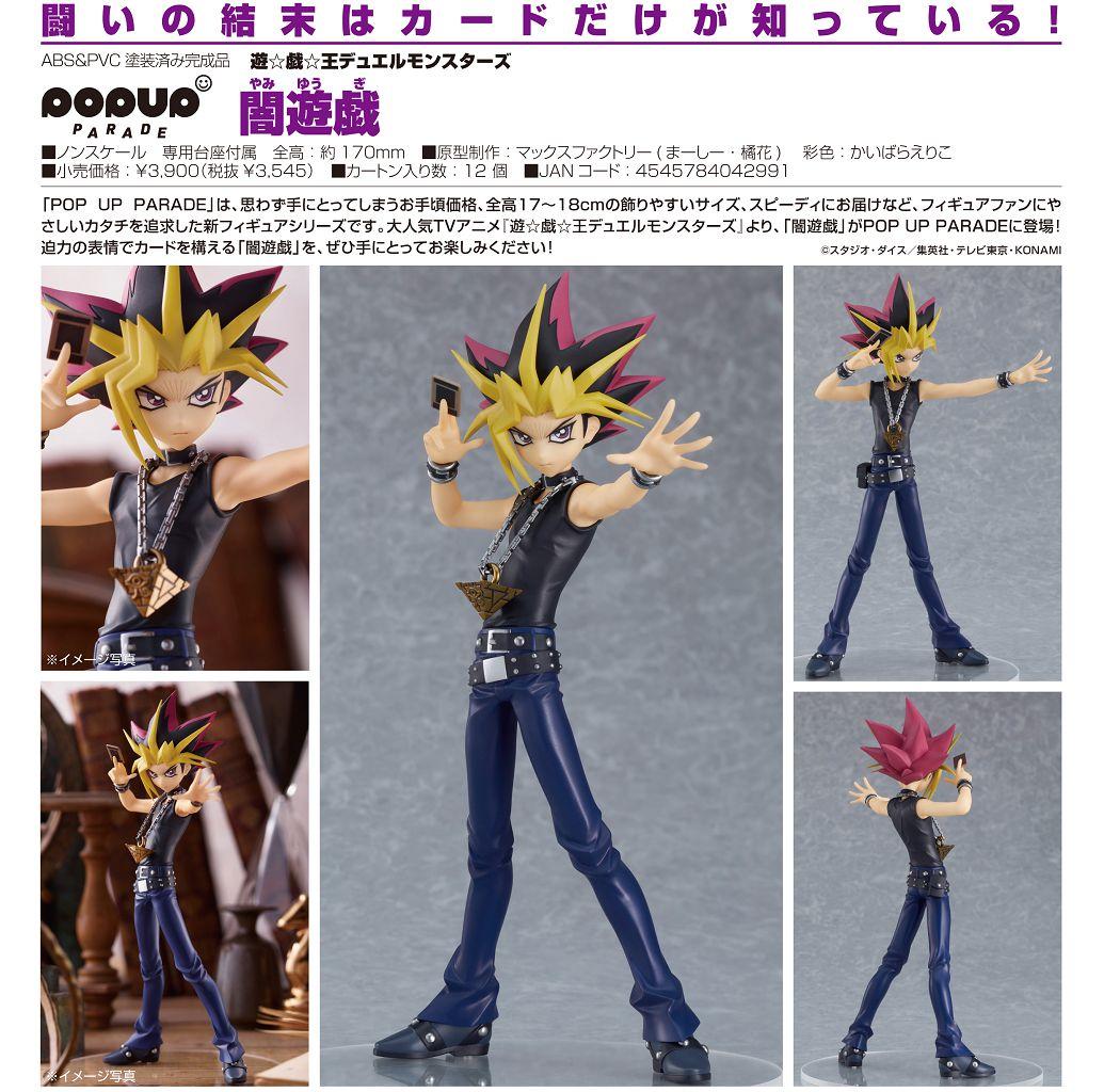 遊戲王 POP UP PARADE「闇遊戲」 POP UP PARADE Yami Yugi【Yu-Gi-Oh!】