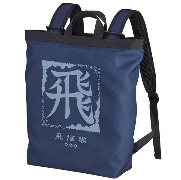 王者天下 「飛信隊」深藍色 2way 背囊 Hi Shin Tai 2way Backpack /NAVY【Kingdom】