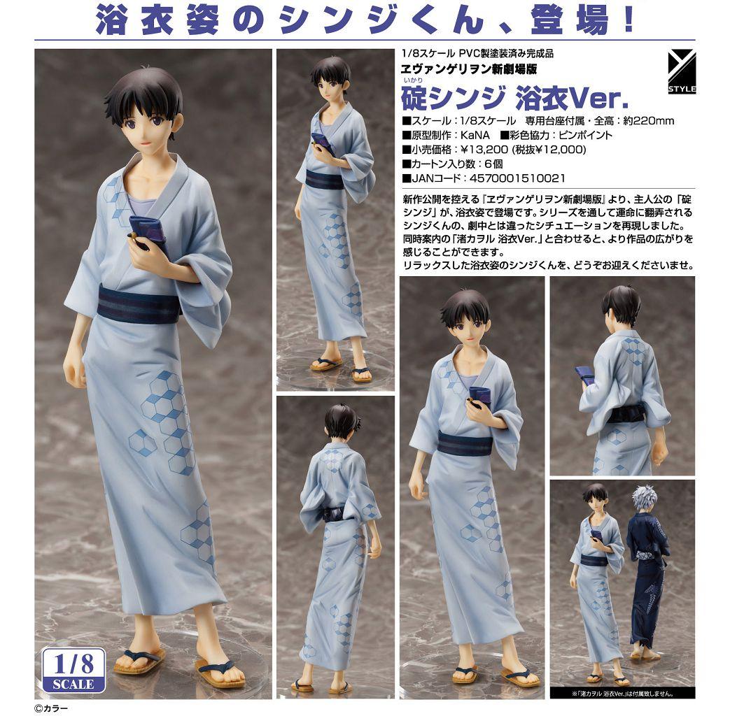 新世紀福音戰士 Y-STYLE 1/8「碇真嗣」浴衣 Ver. Y-STYLE 1/8 Ikari Shinji Yukata Ver.【Neon Genesis Evangelion】