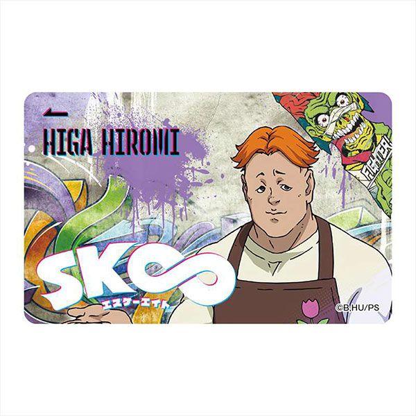 SK∞ 「比嘉廣海」IC 咭貼紙