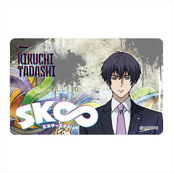 SK∞ 「菊池忠」IC 咭貼紙 IC Card Sticker Tadashi Kikuchi【SK8 the Infinity】