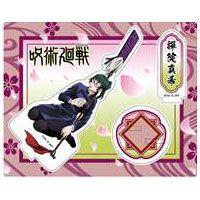 咒術迴戰 「禪院真希」花見 亞克力企牌 Acrylic Stand Maki Zenin (Hanami)【Jujutsu Kaisen】