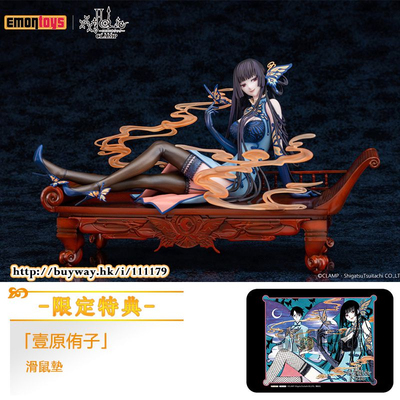 ×××HOLiC 1/7「壹原侑子」(限定特典︰滑鼠墊) Yuko Ichihara 1/7 Complete Figure ONLINESHOP Limited【xxxHOLiC】