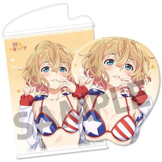 出租女友 「七海麻美」立體滑鼠墊 (限定特典︰B2 掛布) 3D Mouse Pad Mami Nanami【Rent-A-Girlfriend】