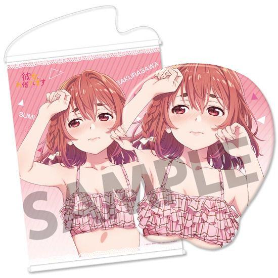 出租女友 「櫻澤墨」立體滑鼠墊 (限定特典︰B2 掛布) 3D Mouse Pad Sumi Sakurasawa【Rent-A-Girlfriend】