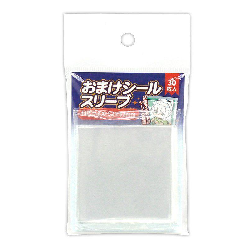 周邊配件 食玩貼紙 透明保護套 W52mm × W52mm (30 枚入) Omake Sticker Sleeve Type 52 x 52mm (30 Pieces)【Boutique Accessories】