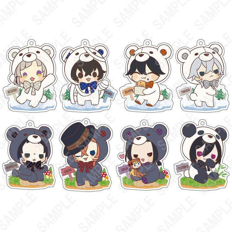文豪 Stray Dogs 亞克力掛飾 小熊外套 Ver. (8 個入) Acrylic Strap Kigurumi Series Bears Ver. (8 Pieces)【Bungo Stray Dogs】