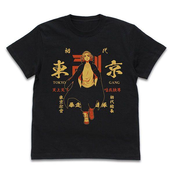 東京卍復仇者 (加大)「佐野萬次郎」黑色 T-Shirt TV Anime Manjirou Sano T-Shirt /BLACK-XL【Tokyo Revengers】