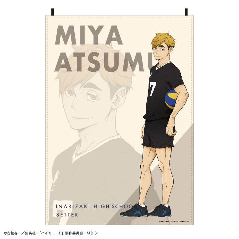 排球少年!! 「宮侑」布料海報 Fabric Poster Atsumu Miya【Haikyu!!】