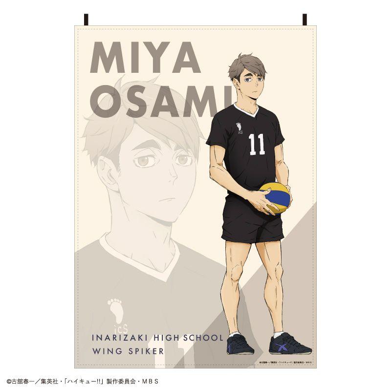 排球少年!! 「宮治」布料海報 Fabric Poster Osamu Miya【Haikyu!!】