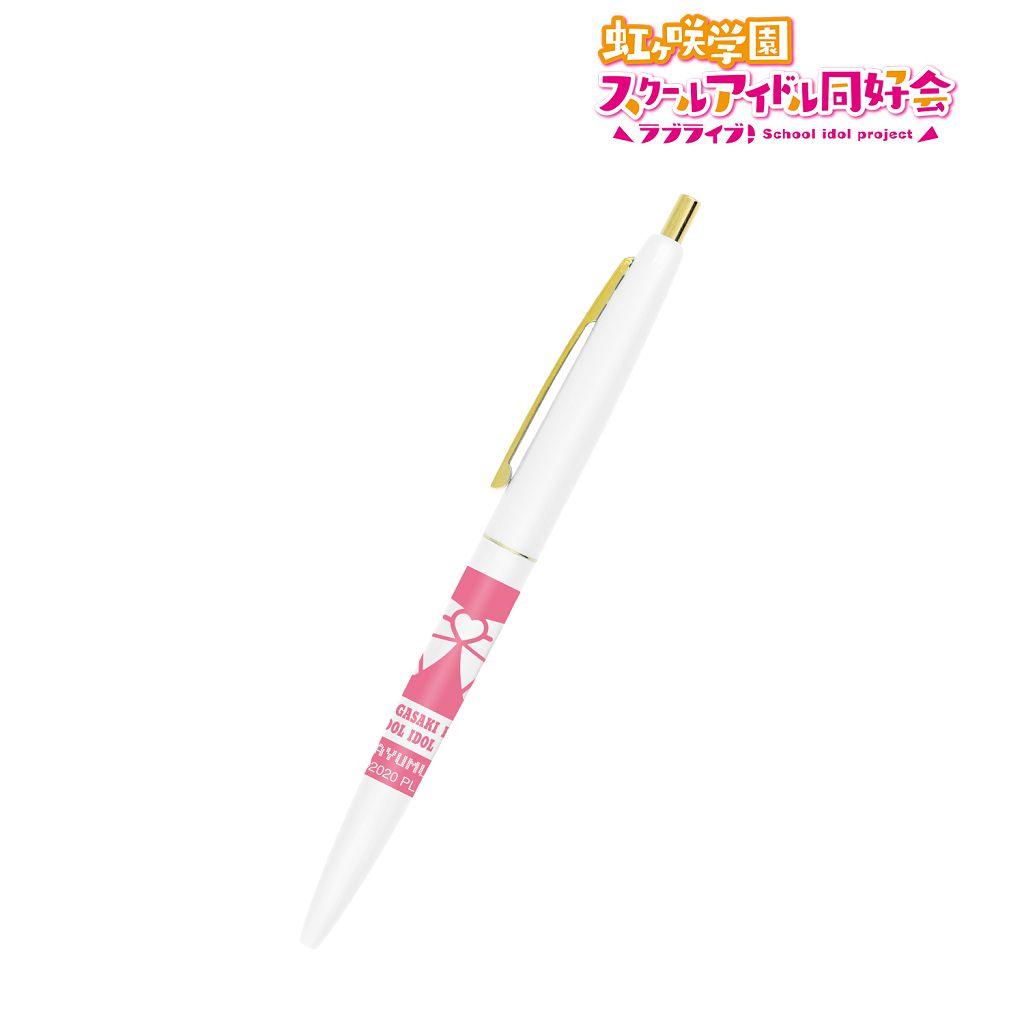 LoveLive! 虹咲學園校園偶像同好會 「上原歩夢」原子筆 Click Gold Ballpoint Pen Uehara Ayumu【Love Live! Nijigasaki Academy School Idol Club】