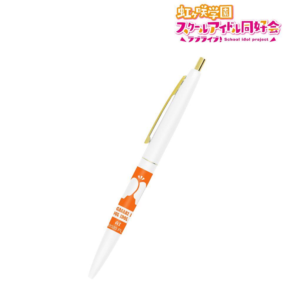 LoveLive! 虹咲學園校園偶像同好會 「宮下愛」原子筆 Click Gold Ballpoint Pen Miyashita Ai【Love Live! Nijigasaki Academy School Idol Club】