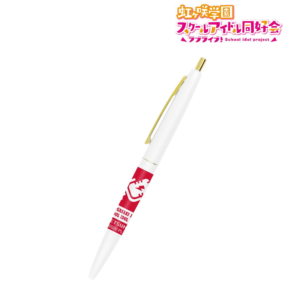 LoveLive! 虹咲學園校園偶像同好會 「優木雪菜」原子筆 Click Gold Ballpoint Pen Yuki Setsuna【Love Live! Nijigasaki Academy School Idol Club】