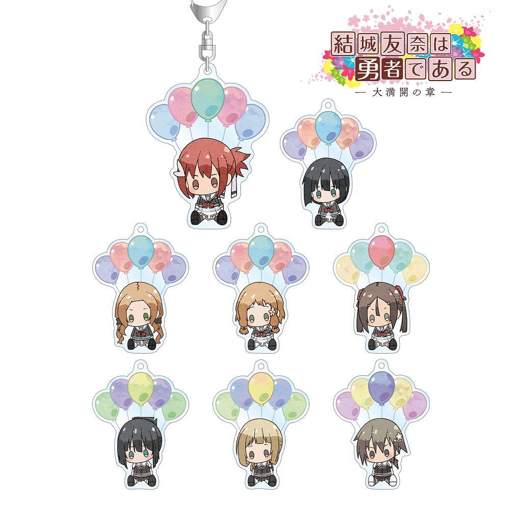 結城友奈是勇者 「大滿開之章」拿起氣球 亞克力匙扣 (8 個入) Popoon Acrylic Key Chain (8 Pieces)【Yuki Yuna is a Hero】