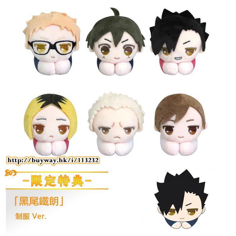 排球少年!! 小抓手系列 盒玩 2 (限定特典︰黑尾鐵朗 制服 Ver.) (6 + 1 個入) Hug x Character Collection 2 ONLINESHOP Limited (6 + 1 Pieces)【Haikyu!!】