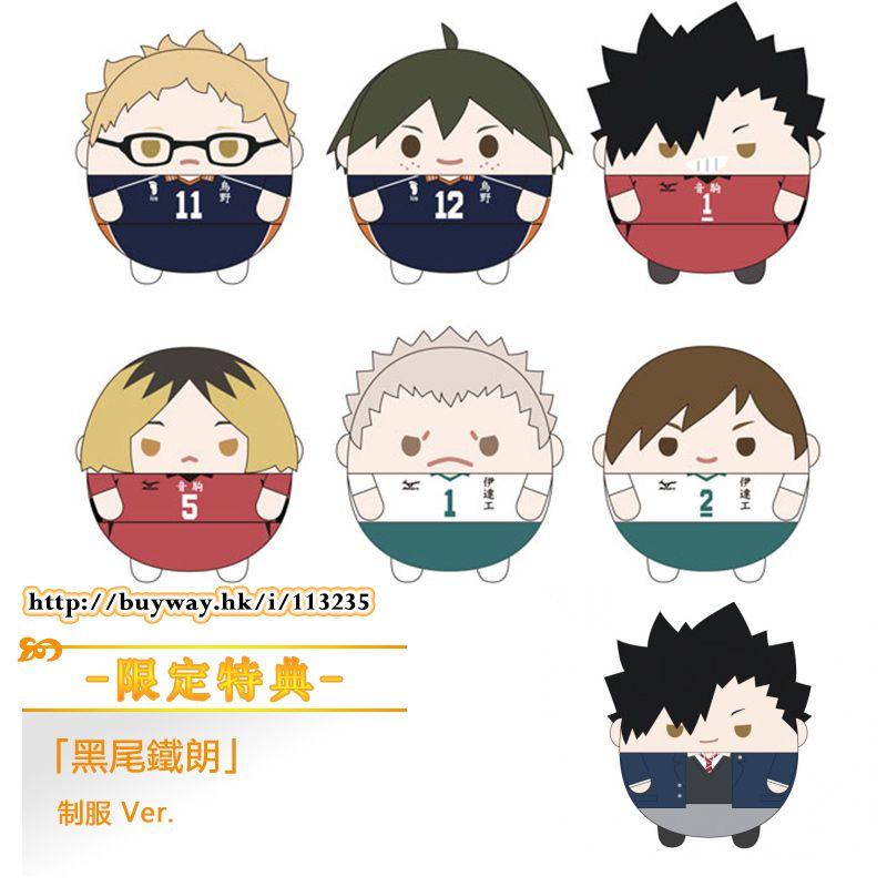 排球少年!! 圓碌碌 掛飾 2 (限定特典︰黑尾鐵朗 制服 Ver.) (6 + 1 個入) Fuwakororin 2 ONLINESHOP Limited (6 + 1 Pieces)【Haikyu!!】