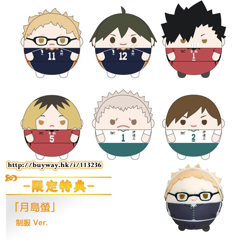 排球少年!! 圓碌碌 掛飾 2 (限定特典︰月島螢 制服 Ver.) (6 + 1 個入) Fuwakororin 2 ONLINESHOP Limited (6 + 1 Pieces)【Haikyu!!】
