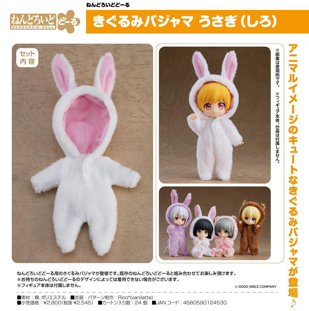 周邊配件 黏土娃 布偶睡衣 兔兔 (白色) Nendoroid Doll Kigurumi Pajamas Rabbit (White)【Boutique Accessories】