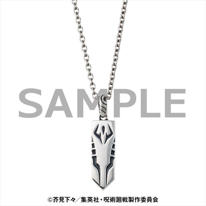 咒術迴戰 「虎杖悠仁 + 兩面宿儺」項鏈 Image Accessory Itadori Yuji & Ryomen Sukuna【Jujutsu Kaisen】