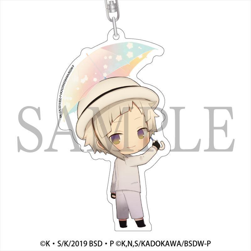 文豪 Stray Dogs 「中島敦」雨傘 Ver. 亞克力匙扣 Kasakko Acrylic Key Chain Nakajima Atsushi【Bungo Stray Dogs】