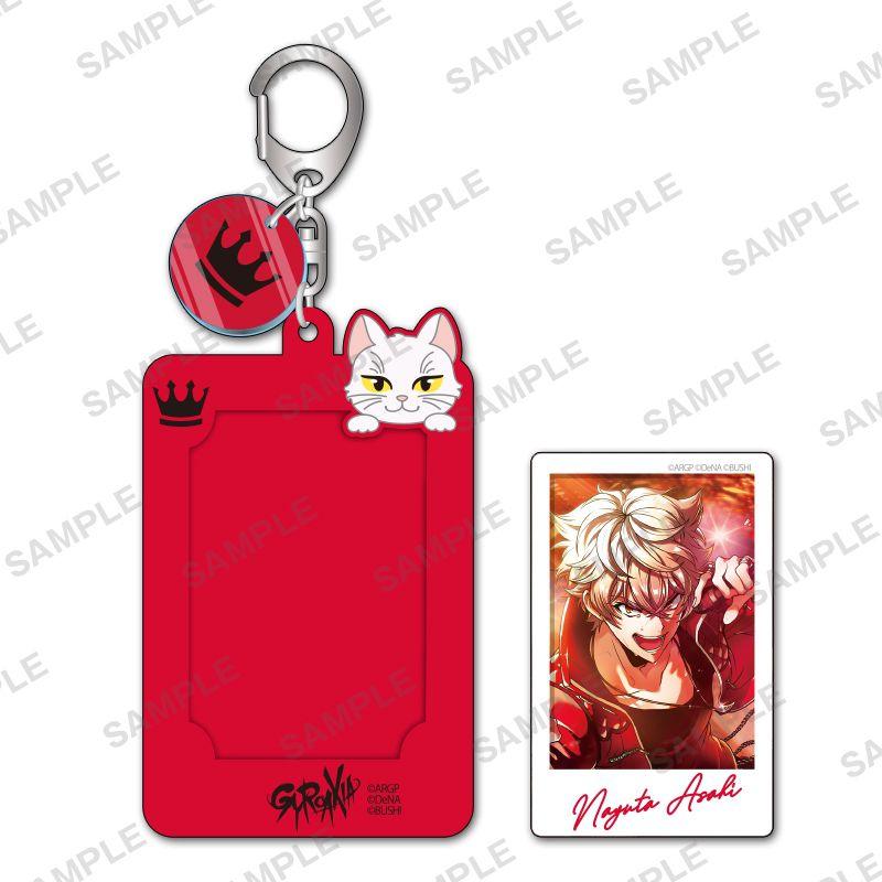BanG Dream! AAside 「GYROAXIA」珍藏咭 + 證件套匙扣 Card Case Key Chain GYROAXIA【ARGONAVIS from BanG Dream! AAside】