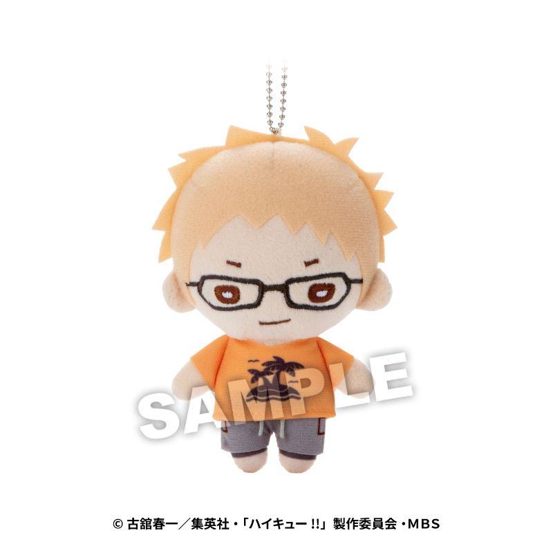 排球少年!! 「月島螢」沙灘排球 Ver. 豆豆眼 公仔掛飾 Nitotan Beach Volleyball Plush with Ball Chain Tsukishima【Haikyu!!】