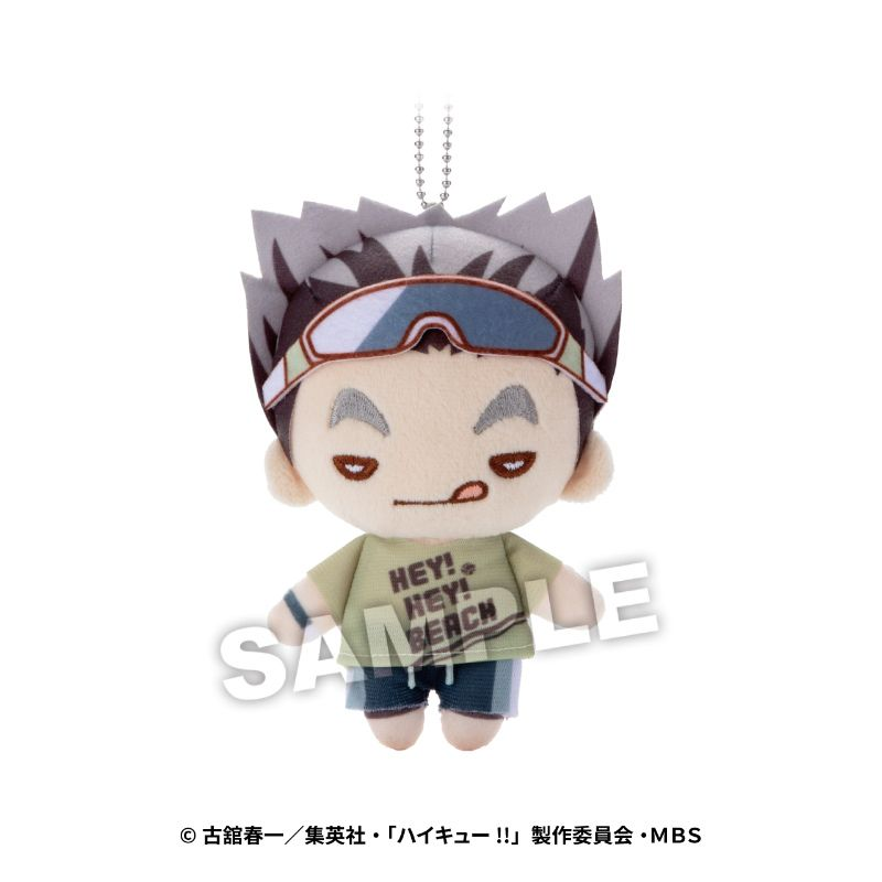排球少年!! 「木兔光太郎」沙灘排球 Ver. 豆豆眼 公仔掛飾 Nitotan Beach Volleyball Plush with Ball Chain Bokuto【Haikyu!!】