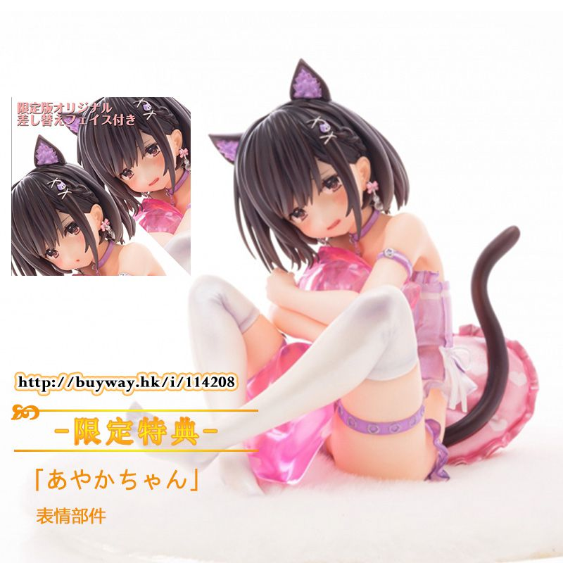 封面女郎 1/6「あやかちゃん」透明服裝 限定版 (限定特典︰表情部件) Gaou 1/6 Daishuki Hold Ayaka-chan ONLINESHOP Limited【Cover Girl】