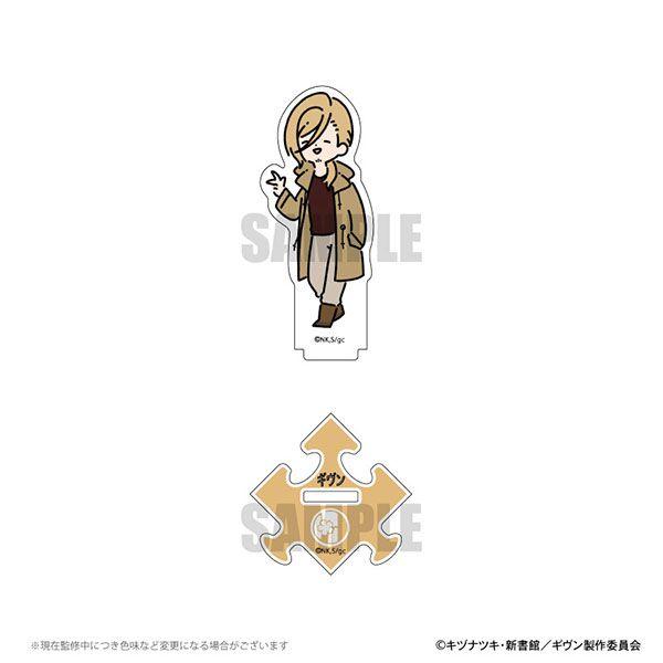 GIVEN 被贈與的未來 「中山春樹」PlayP 亞克力企牌 Movie Acrylic Stand PlayP-C Haruki【GIVEN】