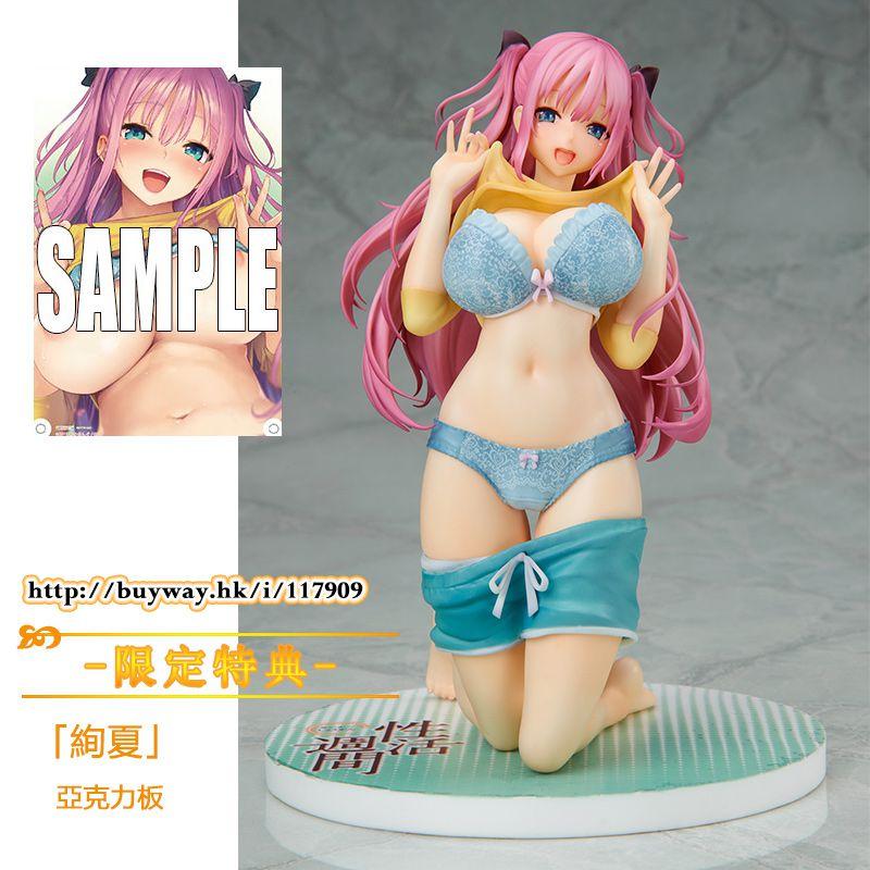 封面女郎 性活週間 1/6「絢夏」(限定特典︰亞克力板) Seikatsu Shuukan 1/6 Ayaka ONLINESHOP Limited【Cover Girl】