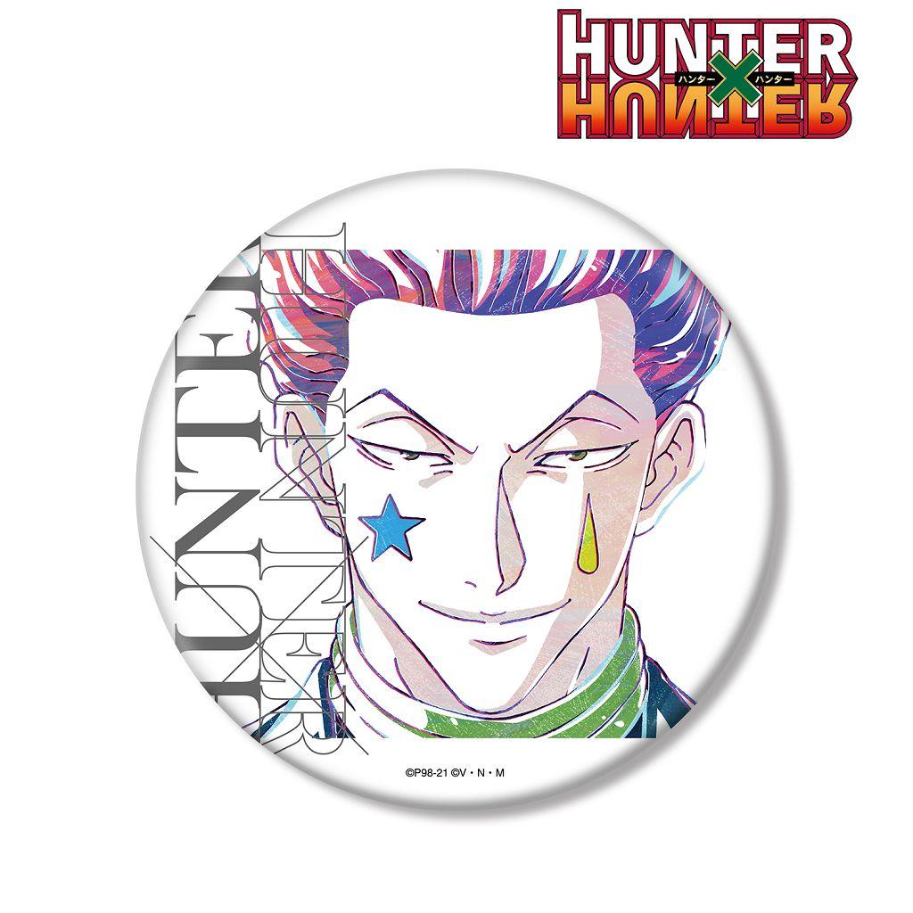 全職獵人 「希索加」Ani-Art 15cm 徽章 / 企牌 Vol.2 Ani-Art Vol. 2 Big Can Badge Hyskoa【Hunter × Hunter】