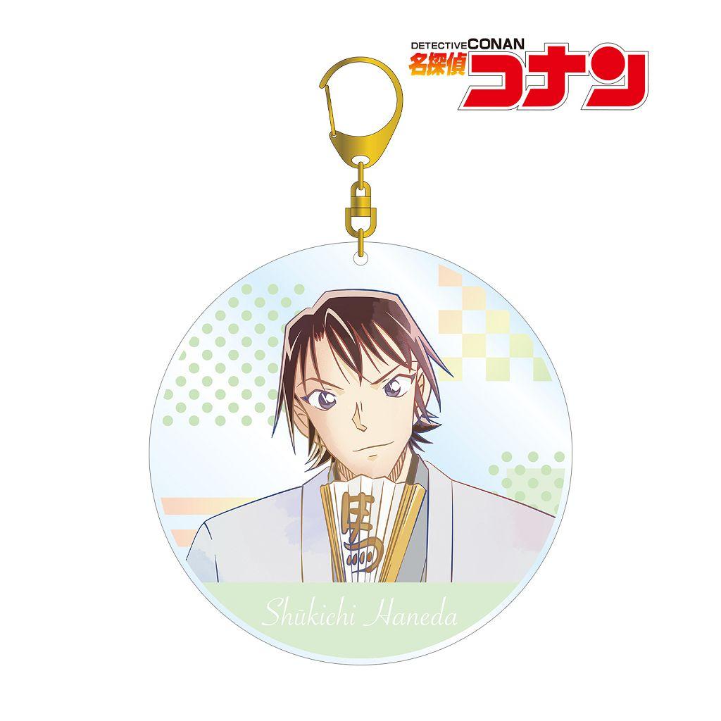 名偵探柯南 「羽田秀吉」Ani-Art BIG 亞克力匙扣 Vol.5 Ani-Art Vol. 5 Big Acrylic Key Chain Haneda Shukichi【Detective Conan】