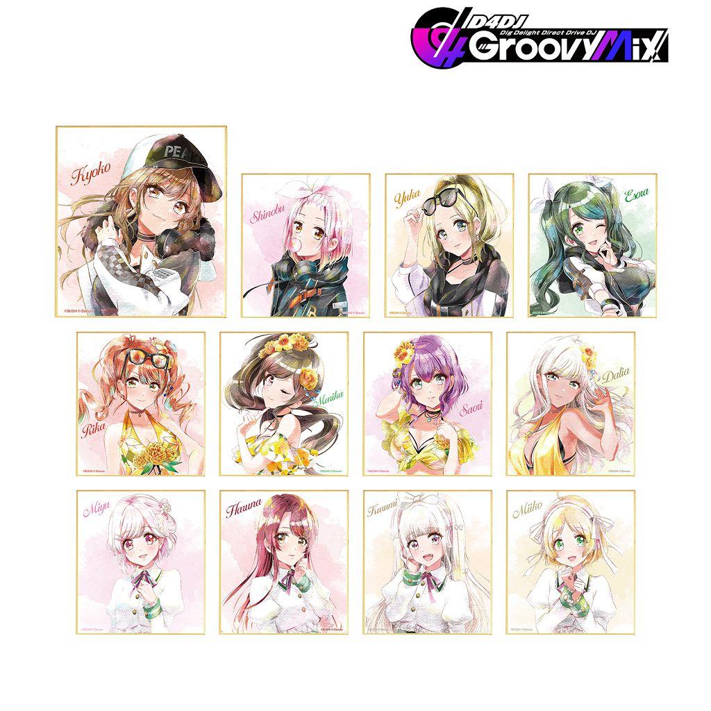 D4DJ Ani-Art aqua label 色紙 Ver. B (12 個入) Ani-Art Aqua Label Mini Shikishi Ver. B (12 Pieces)【D4DJ】