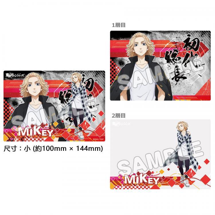 東京復仇者 「佐野萬次郎」私服 + 特攻服 2層 亞克力板 (小) TV Anime 2-Layer Acrylic Plate (Small) Maiki【Tokyo Revengers】