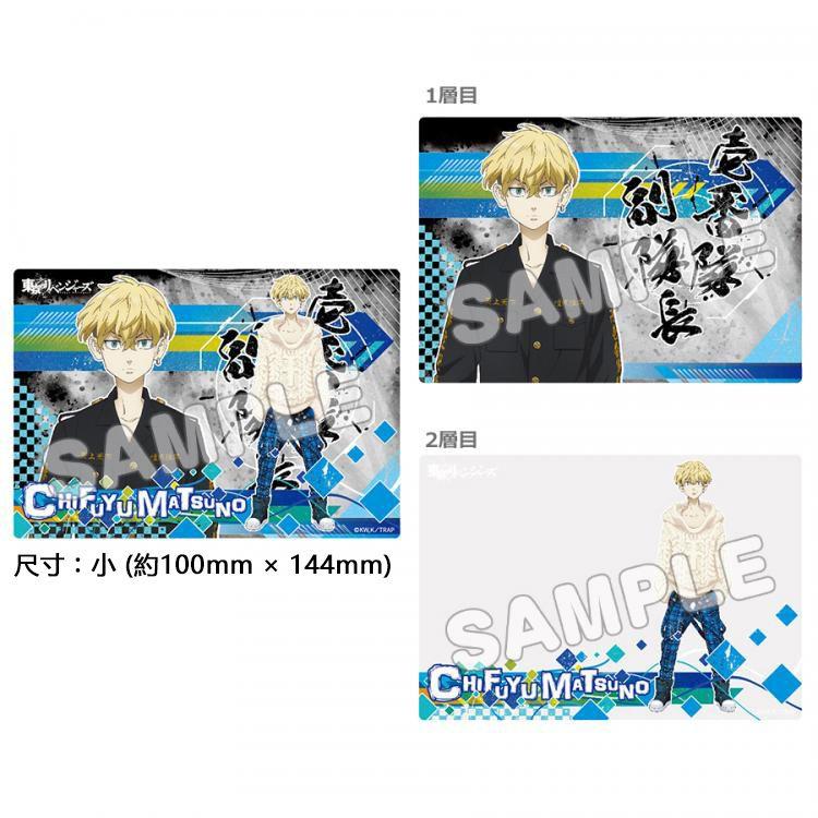 東京復仇者 「松野千冬」私服 + 特攻服 2層 亞克力板 (小) TV Anime 2-Layer Acrylic Plate (Small) Chifuyu【Tokyo Revengers】