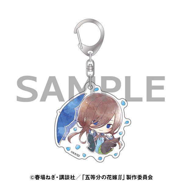五等分的新娘 「中野三玖」雨傘 Ver. 亞克力匙扣 Kasakko Acrylic Key Chain Miku Nakano【The Quintessential Quintuplets】