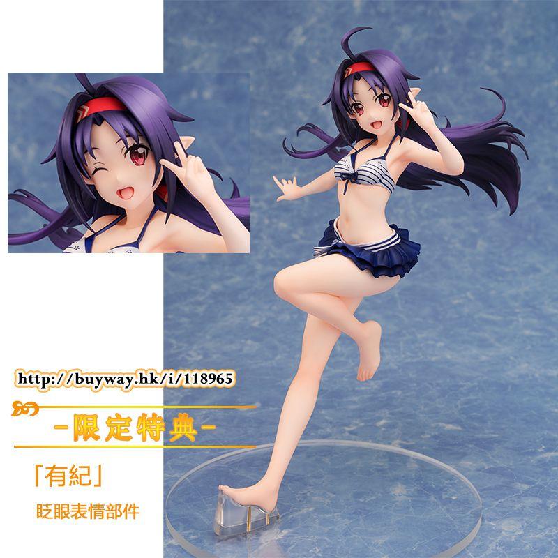 刀劍神域系列 1/7「有紀」水著 Ver. (限定特典︰眨眼表情部件) 1/7 Yuuki Swimwear Ver. ONLINESHOP Limited【Sword Art Online Series】