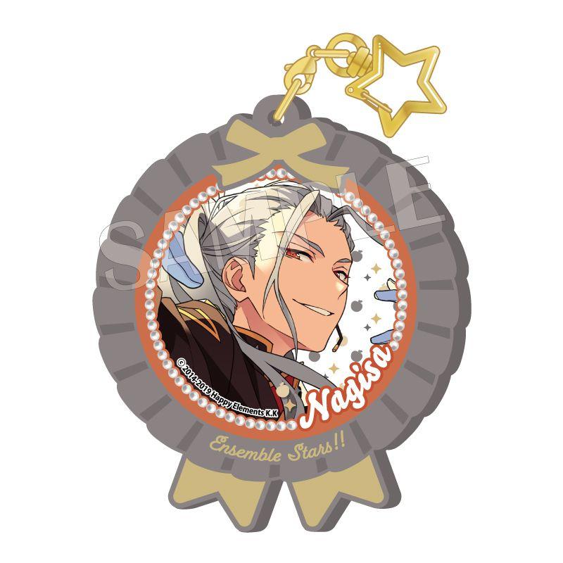 合奏明星 「乱凪砂」Pitatto 橡膠匙扣 Ver.2 Pitatto Key Chain Ver. 2 Ran Nagisa【Ensemble Stars!】