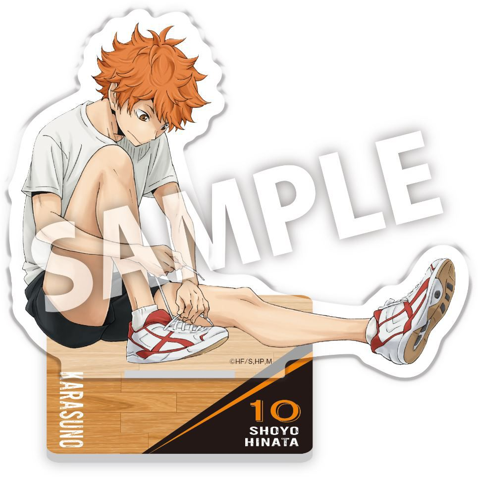 排球少年!! 「日向翔陽」準備中 全身亞克力企牌 Preparation Whole Body Acrylic Stand Hinata【Haikyu!!】