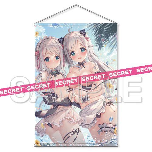 封面女郎 TwinBox「雙子女僕」電撃萌王6月号 X-RATED B1 掛布 TwinBox Original Illustration Twin Maid X-rated Tapestry B1【Cover Girl】