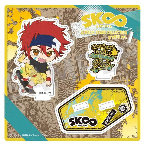 SK∞ 「曆」塗鴉 Ver. 亞克力企牌 Acrylic Stand Reki Graffiti Ver.【SK8 the Infinity】