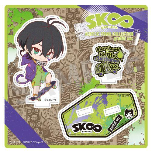 SK∞ 「MIYA」塗鴉 Ver. 亞克力企牌 Acrylic Stand MIYA Graffiti Ver.【SK8 the Infinity】