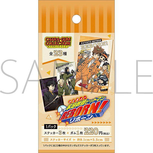 家庭教師HITMAN REBORN! 貼紙 食玩 (20 個入) Chara Gum Collection with Stickers (20 Pieces)【Reborn!】