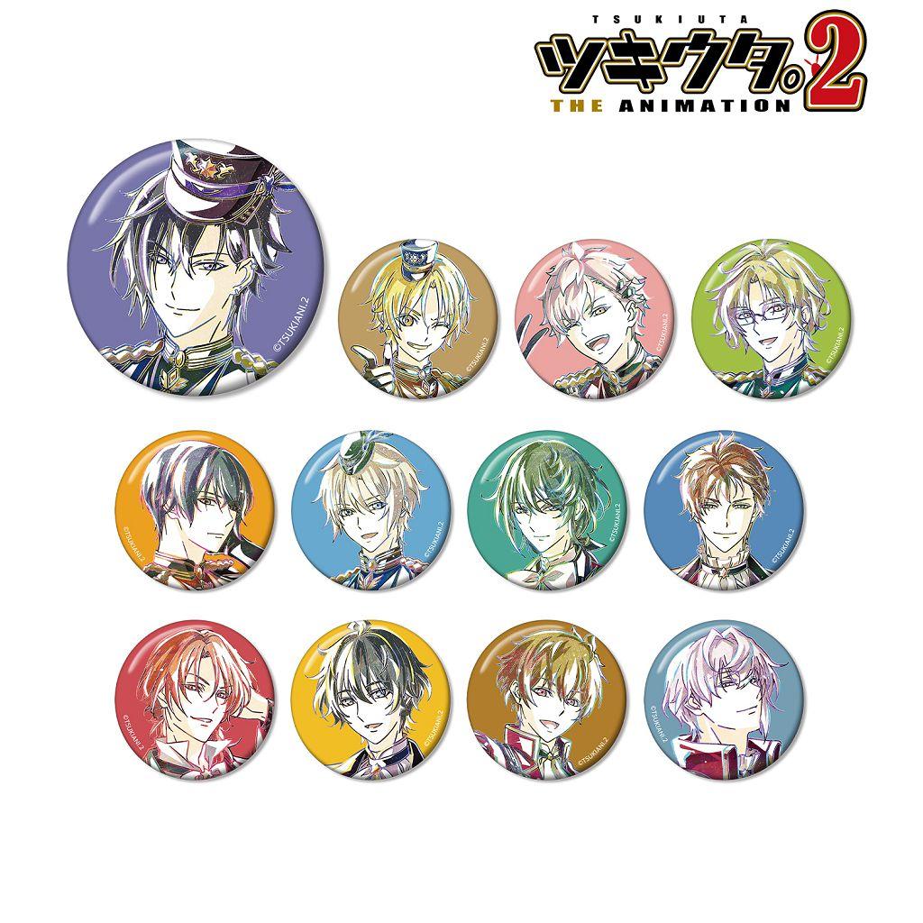 月歌。 Ani-Art 收藏徽章 (12 個入) Ani-Art Can Badge (12 Pieces)【Tsukiuta.】