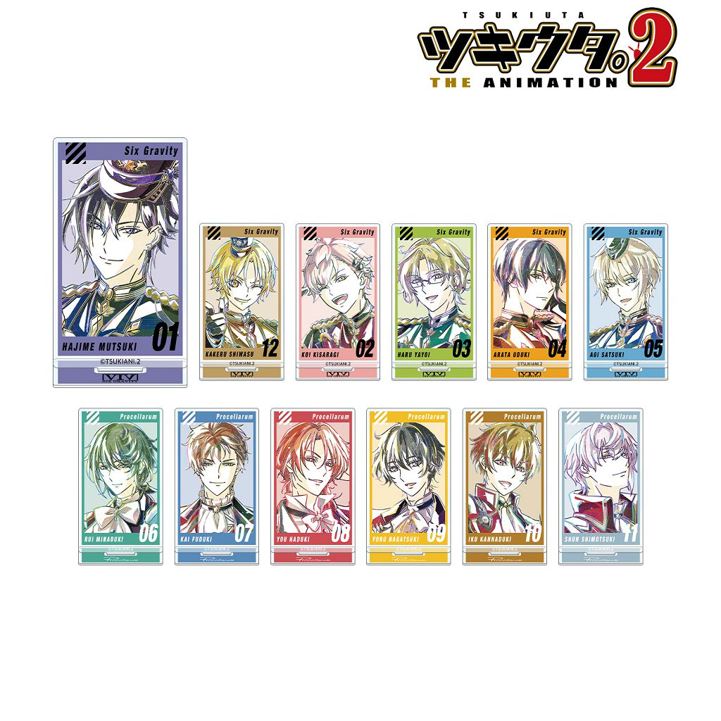 月歌。 Ani-Art 亞克力企牌 (12 個入) Ani-Art Acrylic Stand (12 Pieces)【Tsukiuta.】