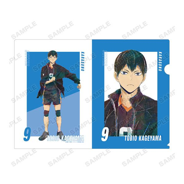 排球少年!! 「影山飛雄」Ani-Art A4 文件套 Vol.5 Tobio Kageyama Ani-Art Vol.5 Clear File【Haikyu!!】