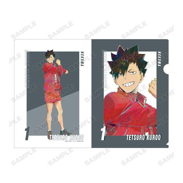 排球少年!! 「黑尾鐵朗」Ani-Art A4 文件套 Vol.5 Tetsuro Kuroo Ani-Art Vol.5 Clear File【Haikyu!!】
